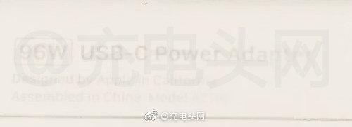 Bild: Chongdiantou / weibo.com