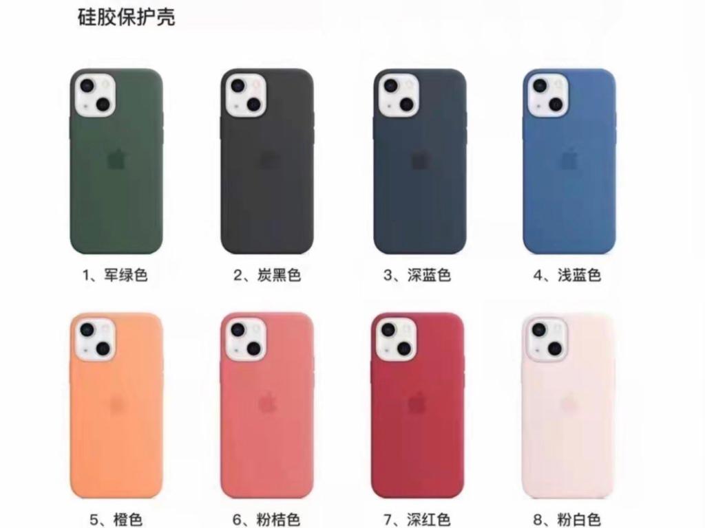 iPhone 13 Silikonhüllen